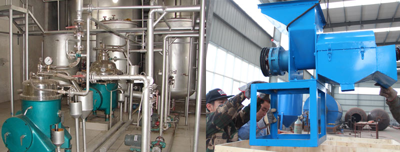 Small Scale Palm Oil Mill Plant 1 - Small Scale Palm Oil Mill Plant